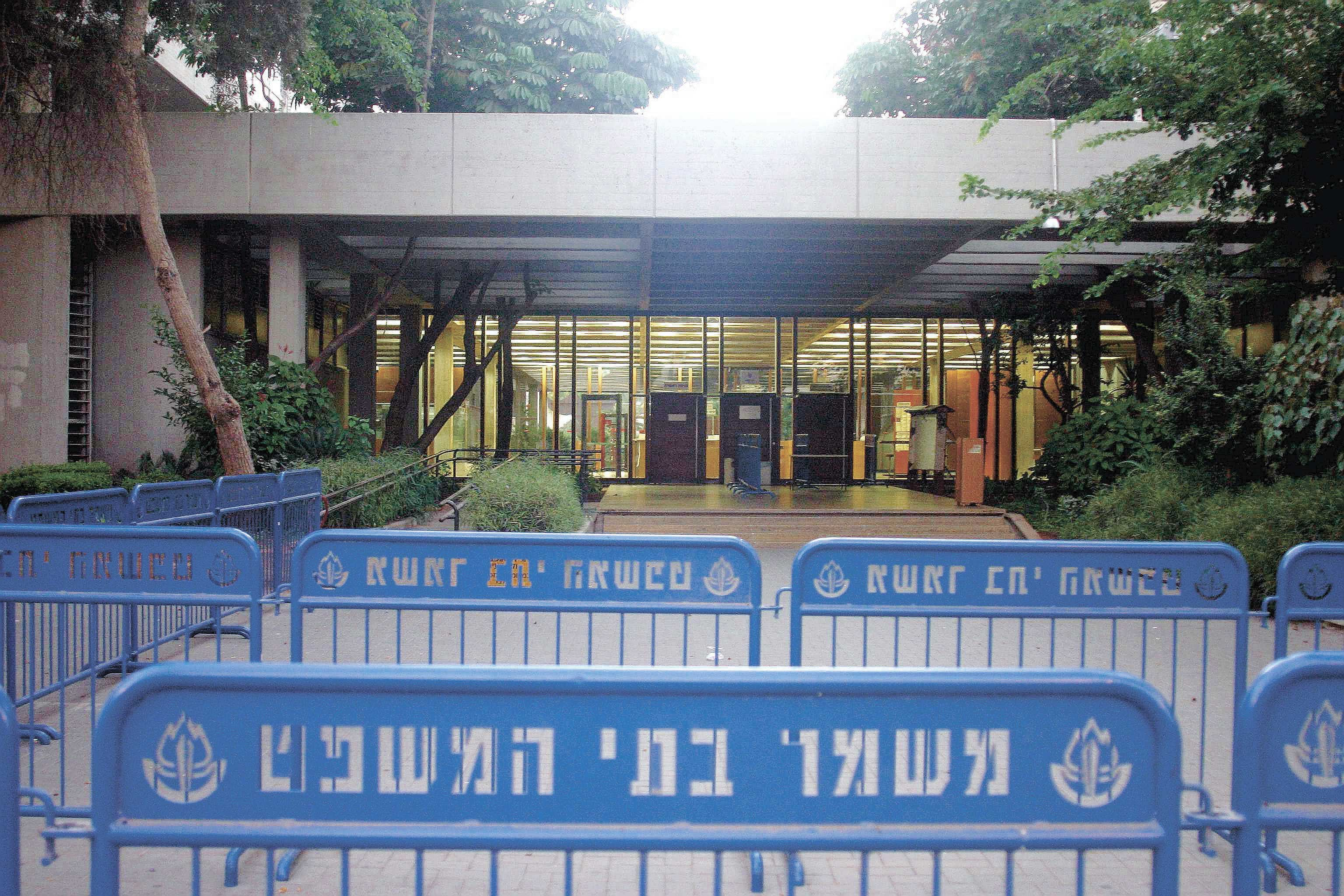 בית המשפט בתל אביב. צילום ניר קידר