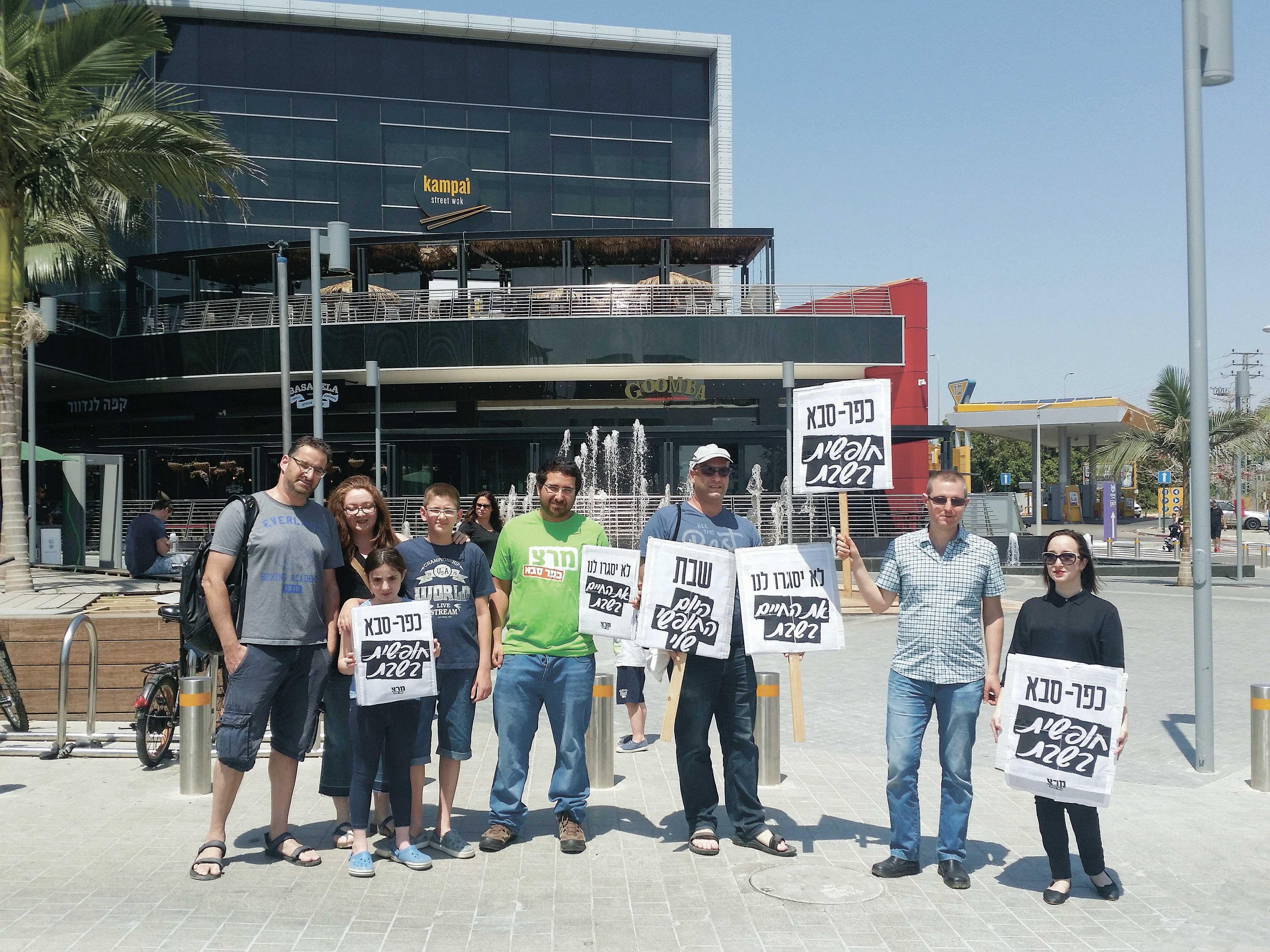 חברי מועצה ממרצ החתימו תושבים, בשבת, מחוץ לקניון אושילנד, על עצומה נגד סגירת המסחר בקניונים בשבת בכפר סבא