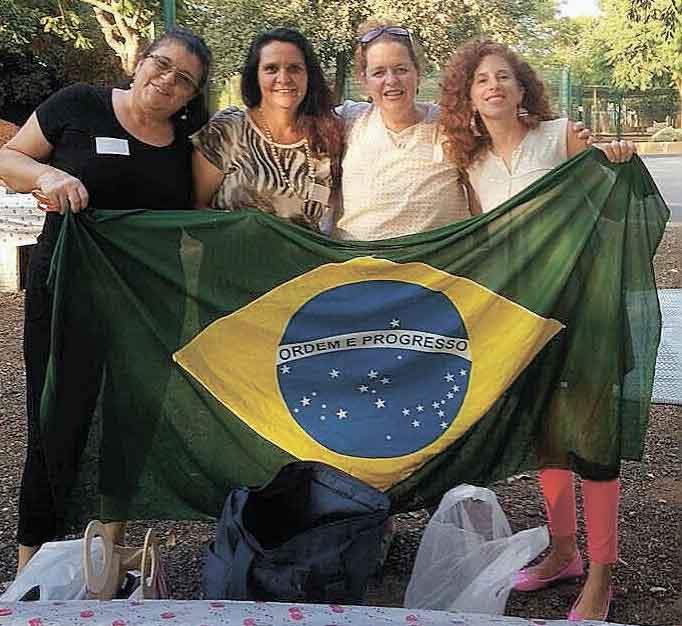 העולות מברזיל