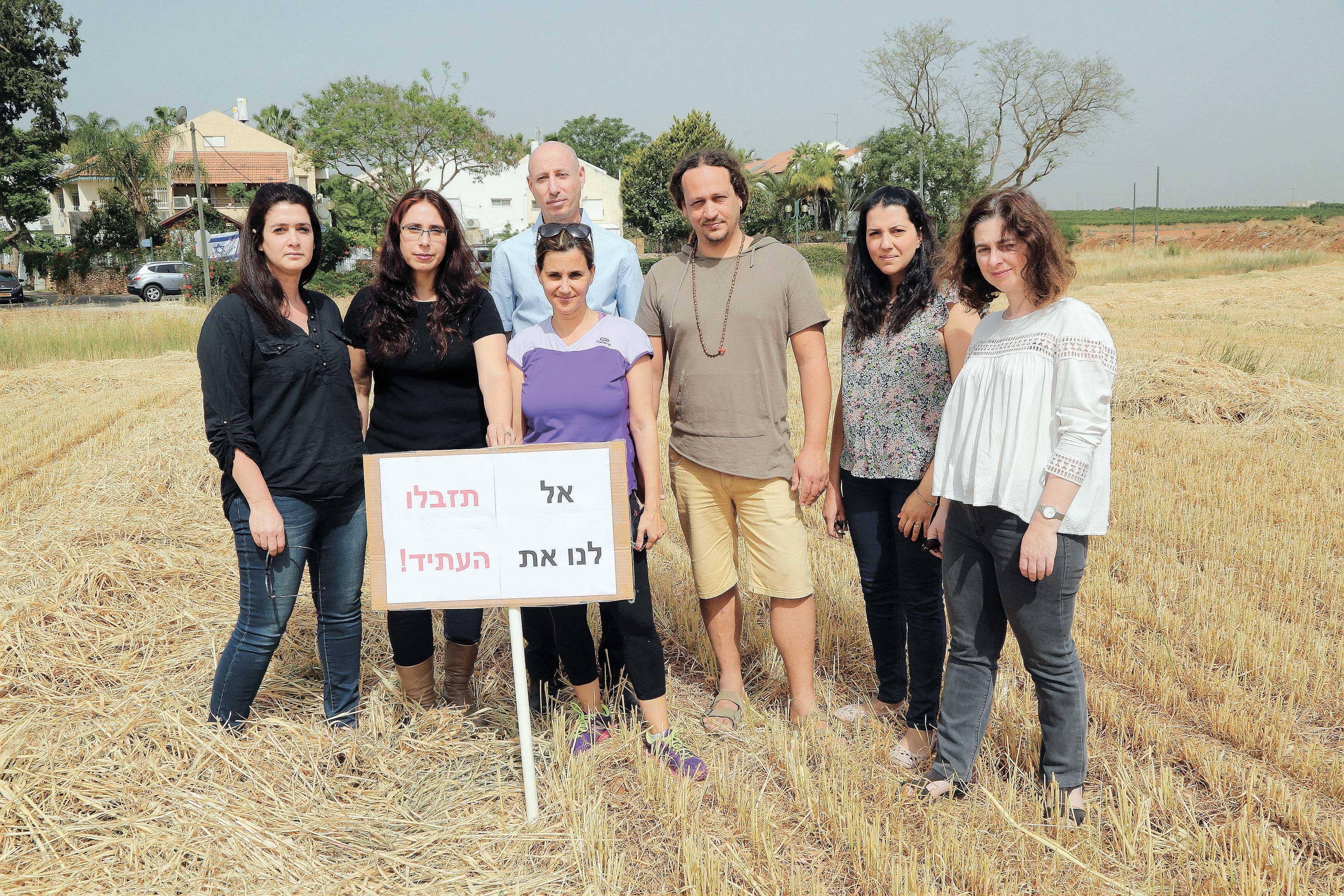 פעילי מטה המאבק ממזרח כפר סבא. צילום עזרא לוי