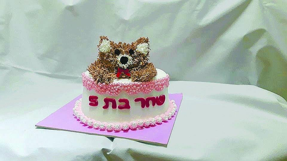 עוגה של רחלי בנימינוב