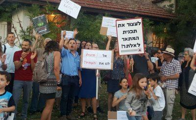 הפגנה נגד תוכנית המתאר בכפר סבא. צילום יעל יפה