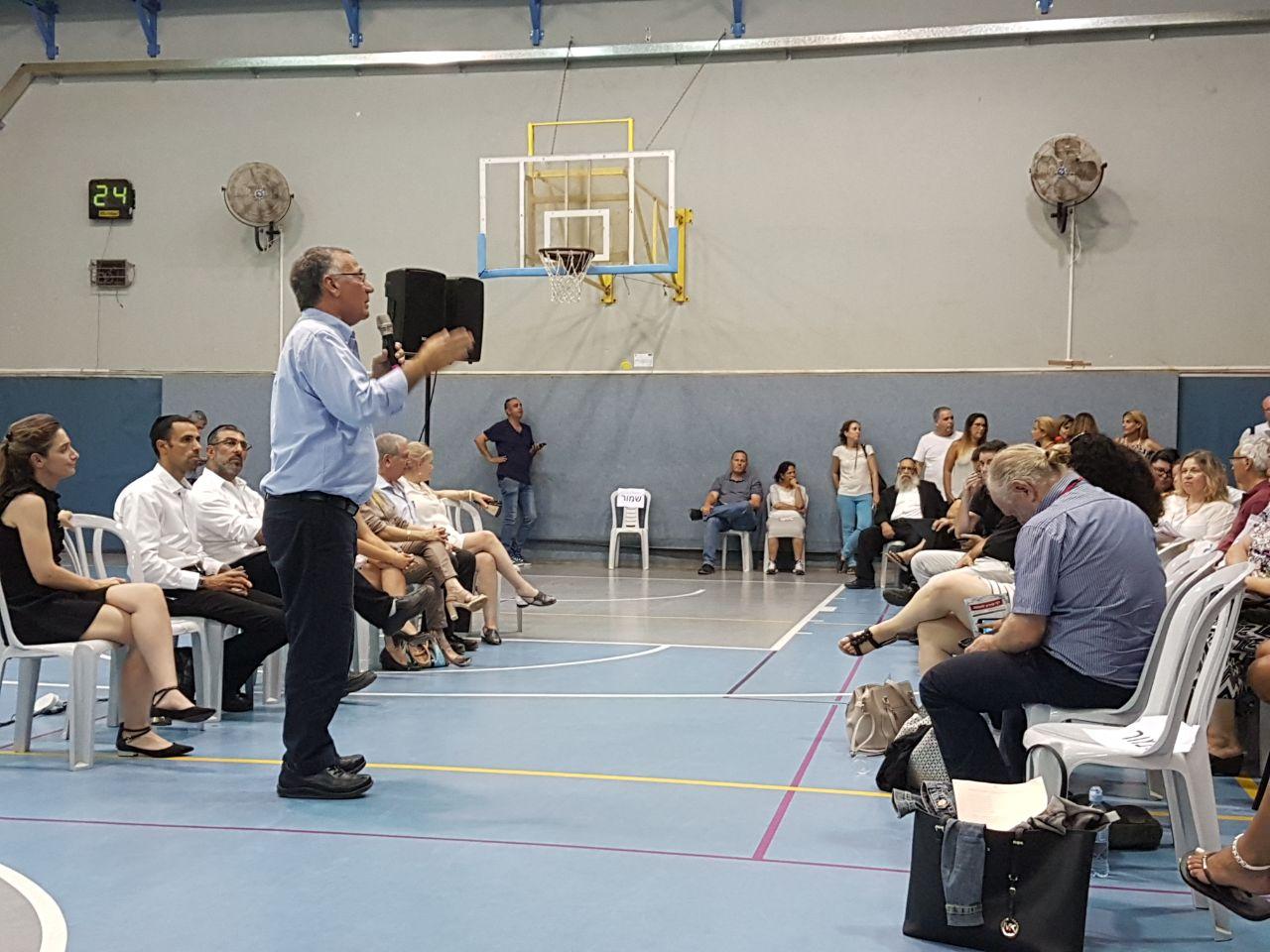 מפגש שיתוף הציבור ביד התשעה. צילום: דוברות עיריית הרצליה