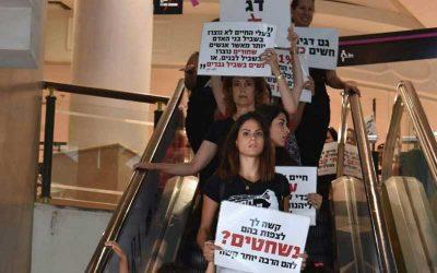 פעילי המחאה בקניון רננים. צילום דנה כינורי