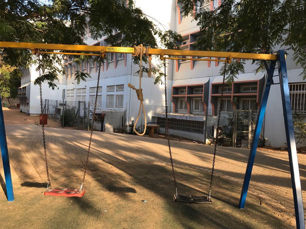 תמונת החבל שהופצה בווטסאפ בקרב ההורים בהרצליה