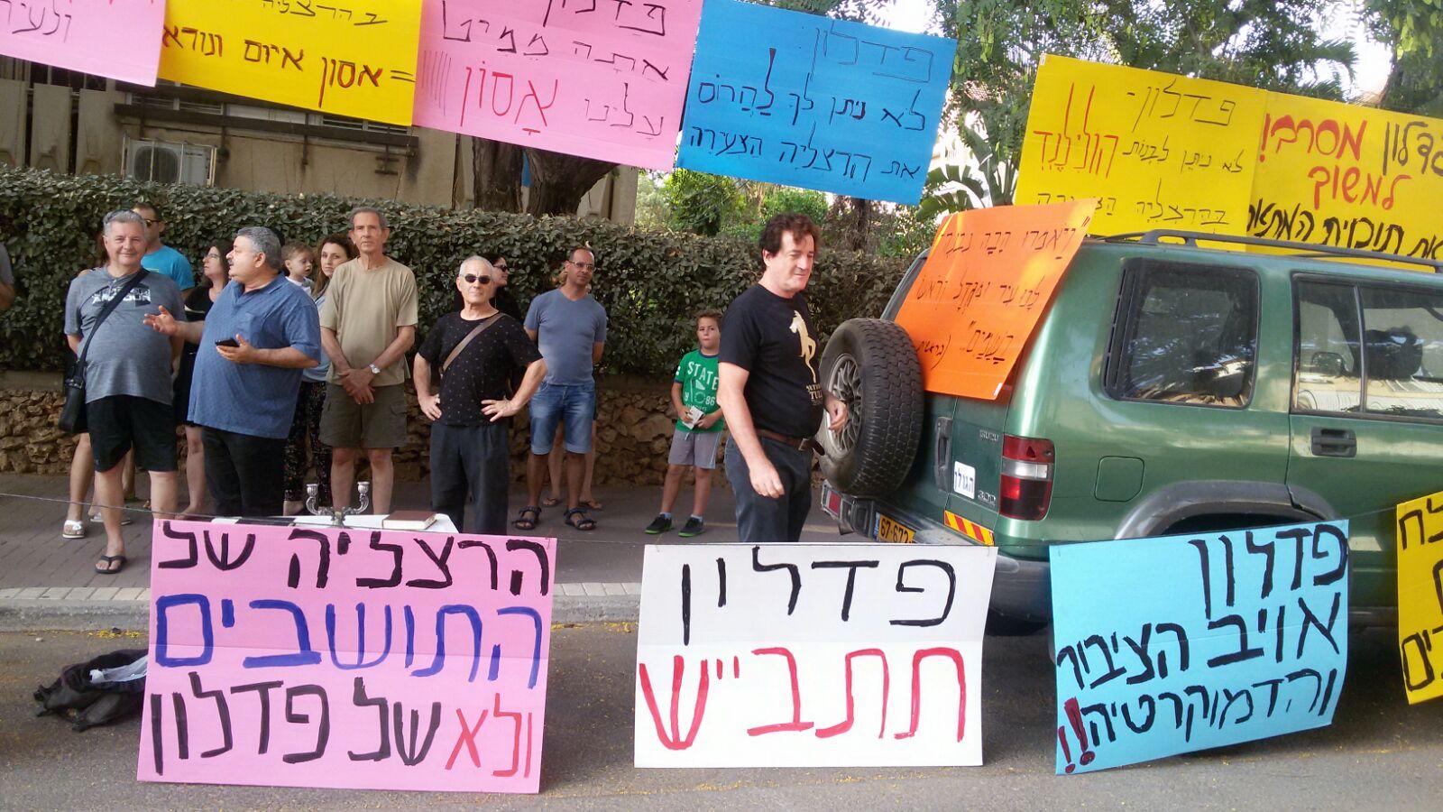 ההפגנה הקודמת נגד תכנית המתאר. צילום ועד הפעולה