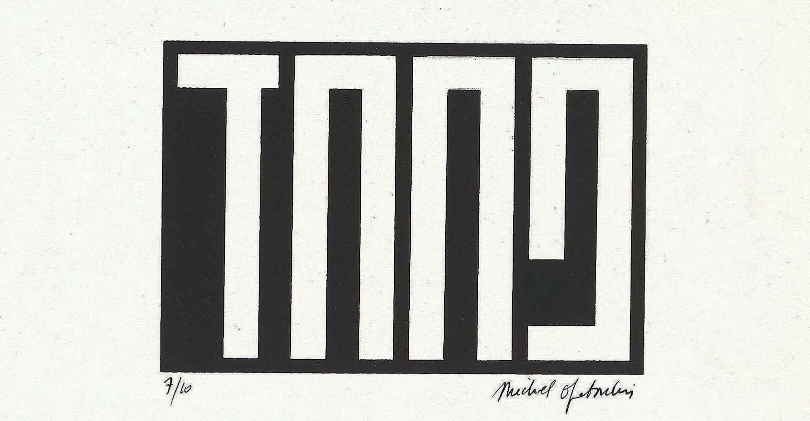 הדפסת דיו של מישל אופטובסקי