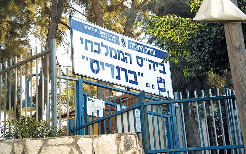בית ספר ברנדיס צילום לירן כוג'הינוף