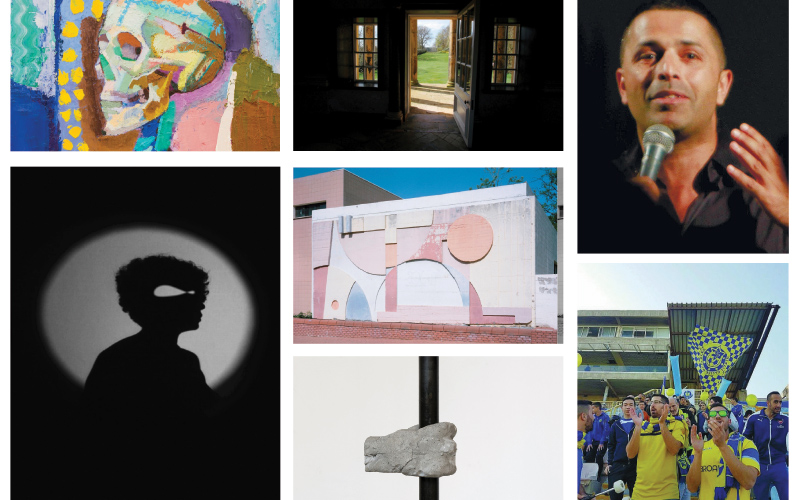 קולאז' צילומים: ניר קידר, מוזיאון הרצליה לאמנות עכשווית