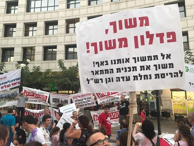הפגנת תושבים נגד תוכנית המתאר בספטמבר 2017