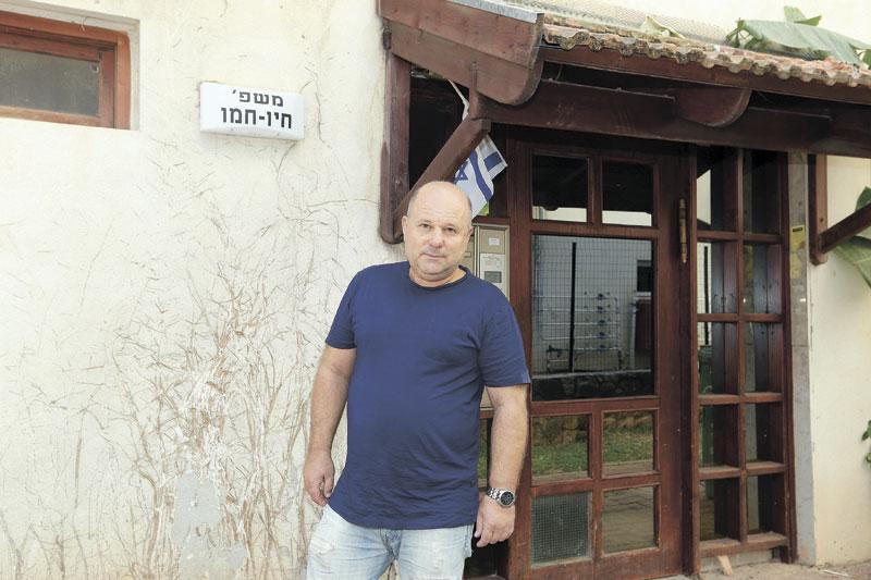 אלי חיו חמו. צילום עזרא לוי