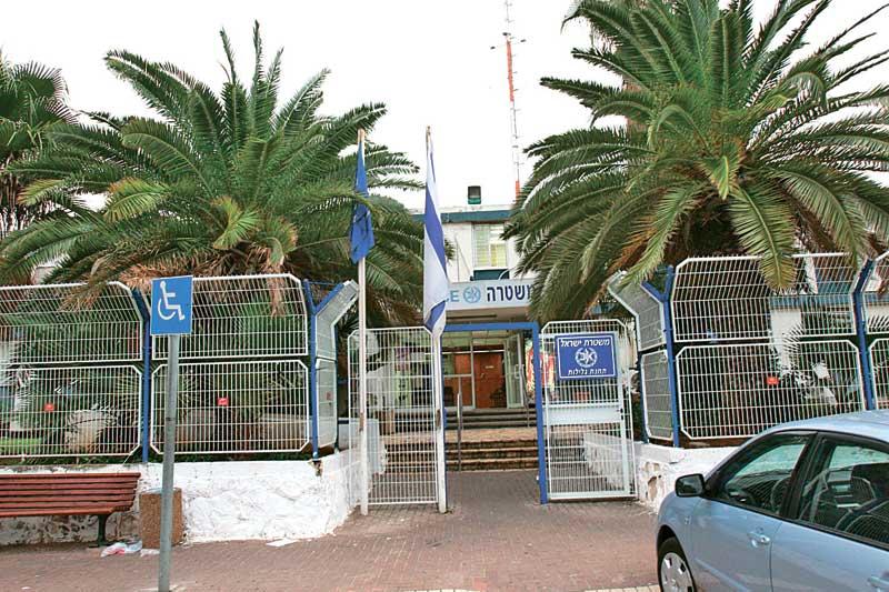 תחנת משטרת גלילות. צילום ניר קידר