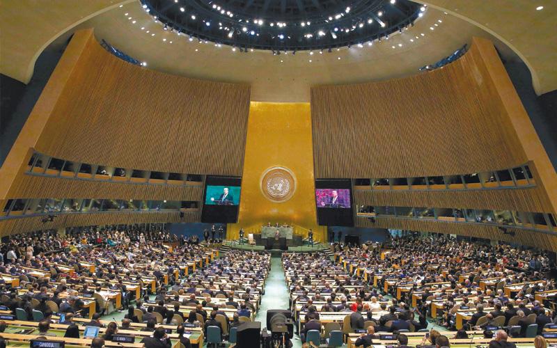 """האו""""ם צילום רויטרס"""