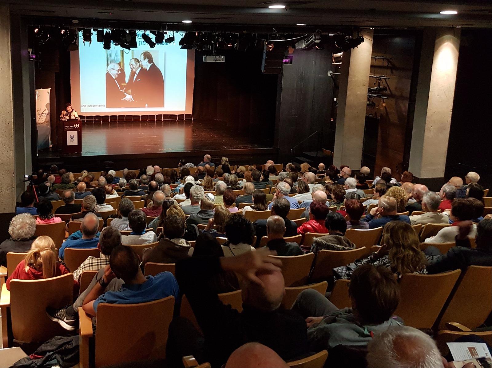 הרצאה בהיכל בעיר