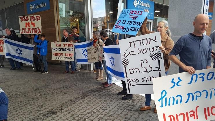 ההפגנה מול משרדי נובל אנרג'י בהרצליה. צילום: עמותת מישור החוף