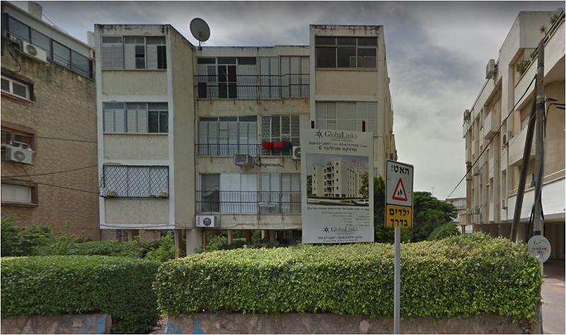הבית ברחוב מוהליבר 6. צילום מתוך גוגל מפות