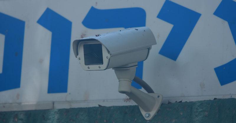 מצלמת אבטחה. צילום עזרא לוי