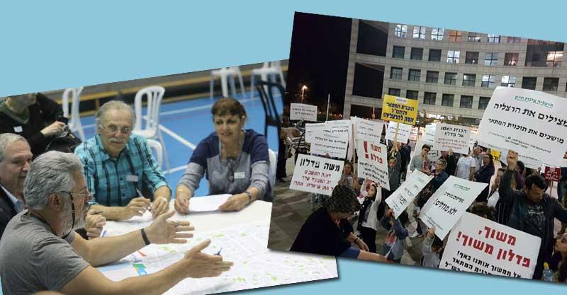 הפגנה נגד תכנית המתאר בהרצליה ומפגש שולחנות עגולים צילום: הרצליה איכות חיים, עיריית הרצליה