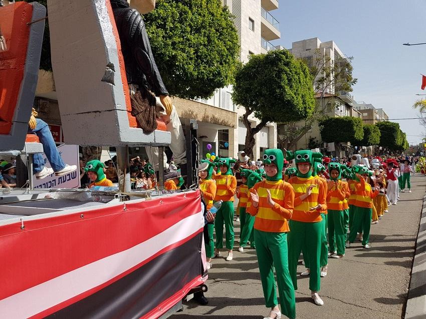 צילום: עיריית הרצליה