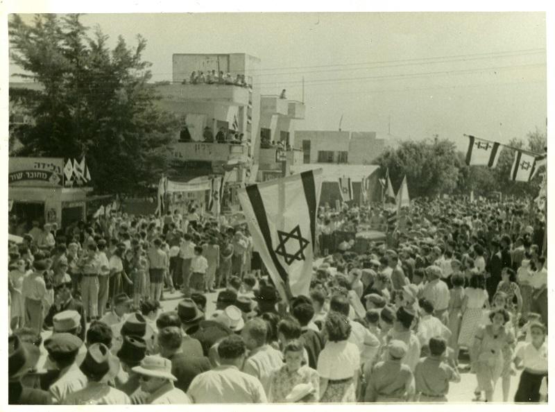 יום העצמאות הראשון שנחגג ב-1949. צילום: מוזיאון וארכיון בית ראשונים