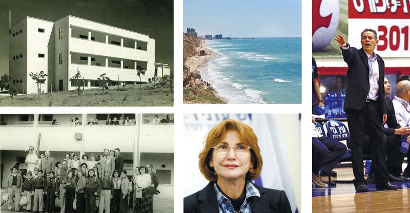 70 שנה הרצליה. צילומים תומר אפלבאום, מיכאל פרוסמושקין, מוזיאון וארכיון בית ראשונים, ספי מגריזו