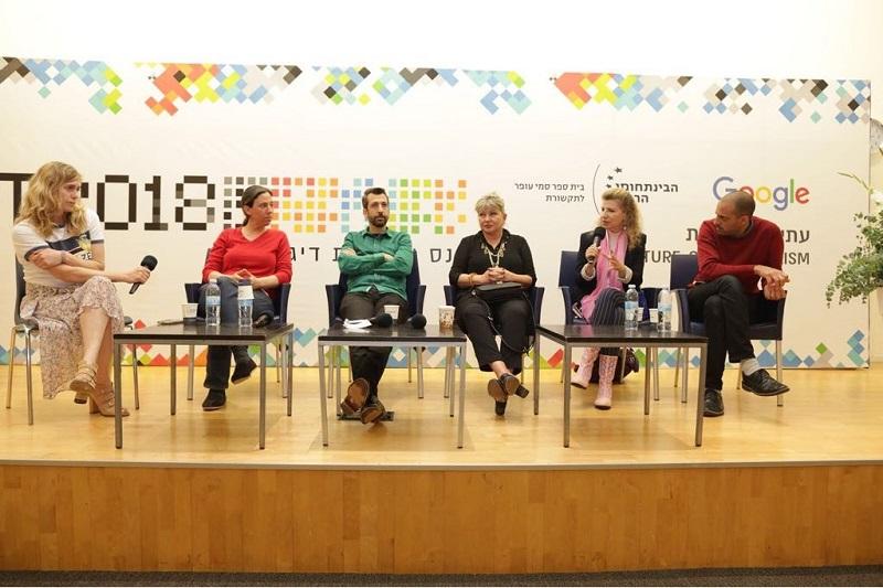 פאנל METOO-2018, מימין: איתי ולדמן, הדס שטייף, אודליה כרמון, גיא לרר, מיכל גרא מרגליות ועינת פישביין. צילום: עדי כהן צדק