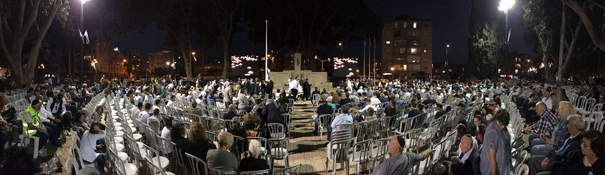 טקס יום הזיכרון בגן בן שפר. צילום: אסף אמר