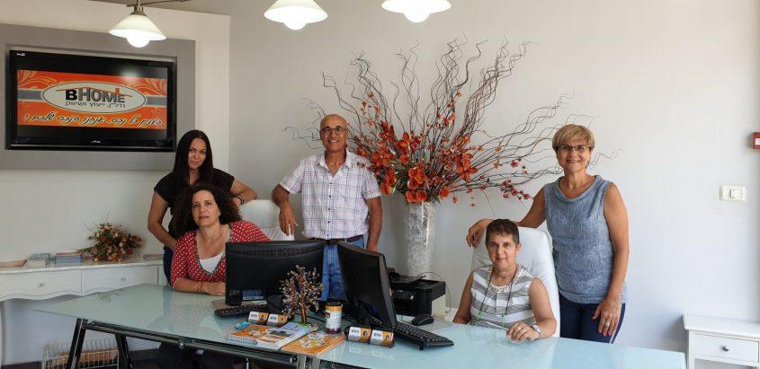 צוות המשרד. תמונה באדיבות המשרד.