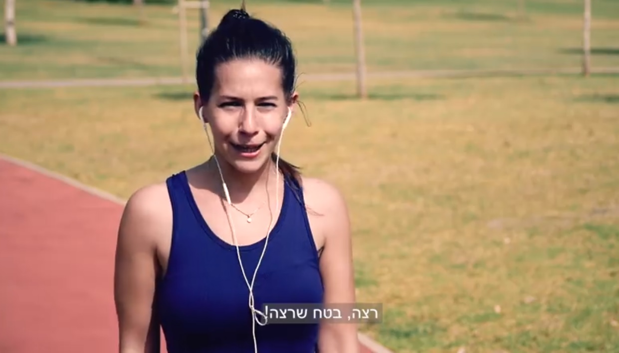 מאיה כץ. מתוך הסרטון