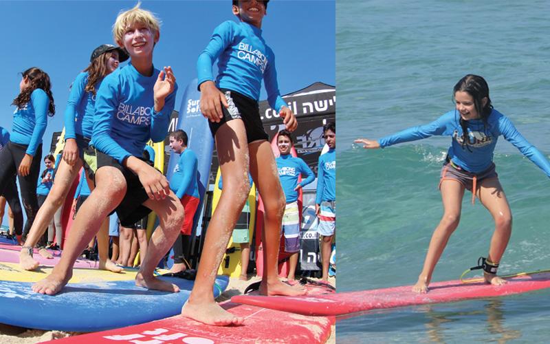 קייטנת I Surf