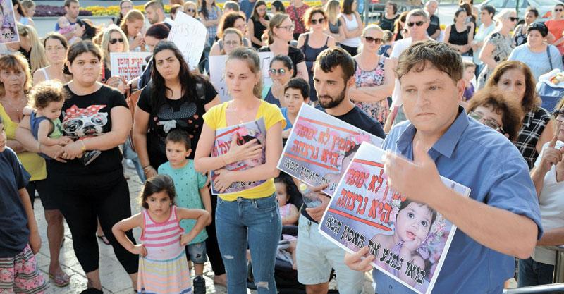 הפגנה מול עיריית פתח תקוה צילום זאב שטרן