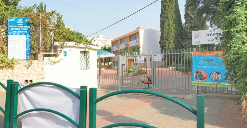 """בית ספר שז""""ר צילום עזרא לוי"""
