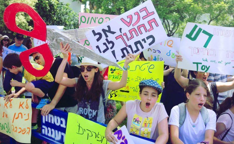 הפגנת ההורים והתלמידים מהרצליה מול ביתו של שר החינוך בנט