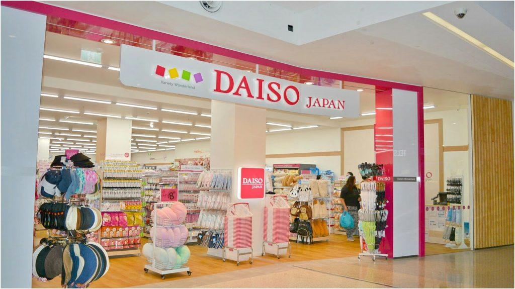 """חנות """"דייסו"""". צילום יח""""צ דייסו"""