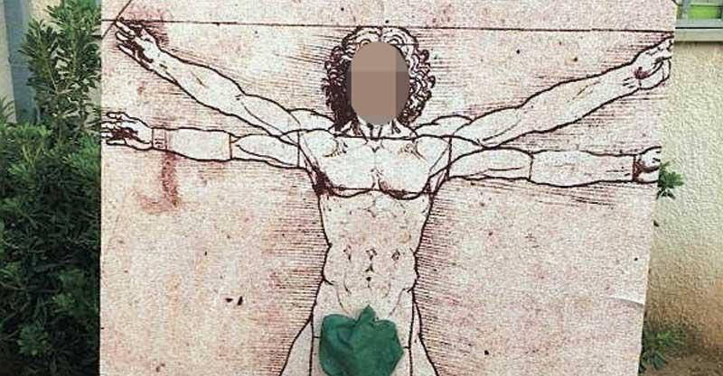 היצירה של דה וינצ'י בקמפוס למצוינות