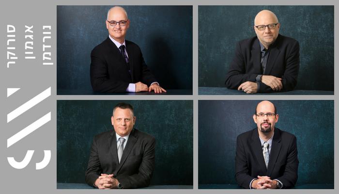 עריכת דין ועריכת פטנטים: ערן סורוקר, יונתן אגמון, עדי נורדמן וספי ריבה