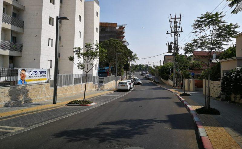 רחוב מולדת. צילום עזרא לוי