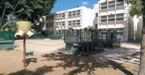 בית ספר הנדיב. צילום עזרא לוי