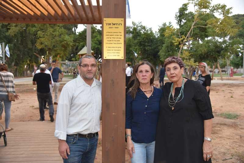 הוריו של רז חג'ג', אילנה וחיים, ובינה גזית (משמאל). צילום דוברות עיריית הרצליה