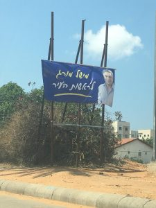 שלט של מישל מורג