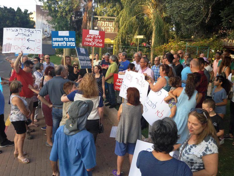 ההפגנה נגד הפינוי בינוי בשיכון דרום