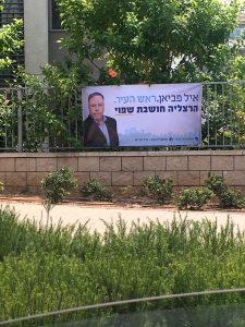 שלט של איל פביאן