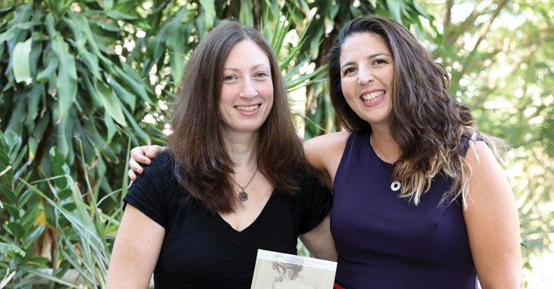 קיי, ולינדזי מואב (משמאל). צילום עזרא לוי