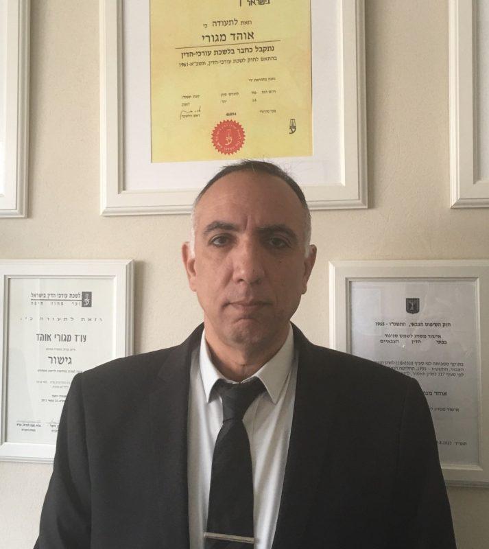 עורך דין אוהד מגורי