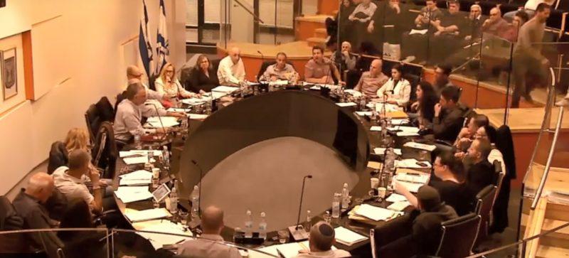 ישיבת מועצת עיריית הרצליה. צילום מתוך אתר העירייה