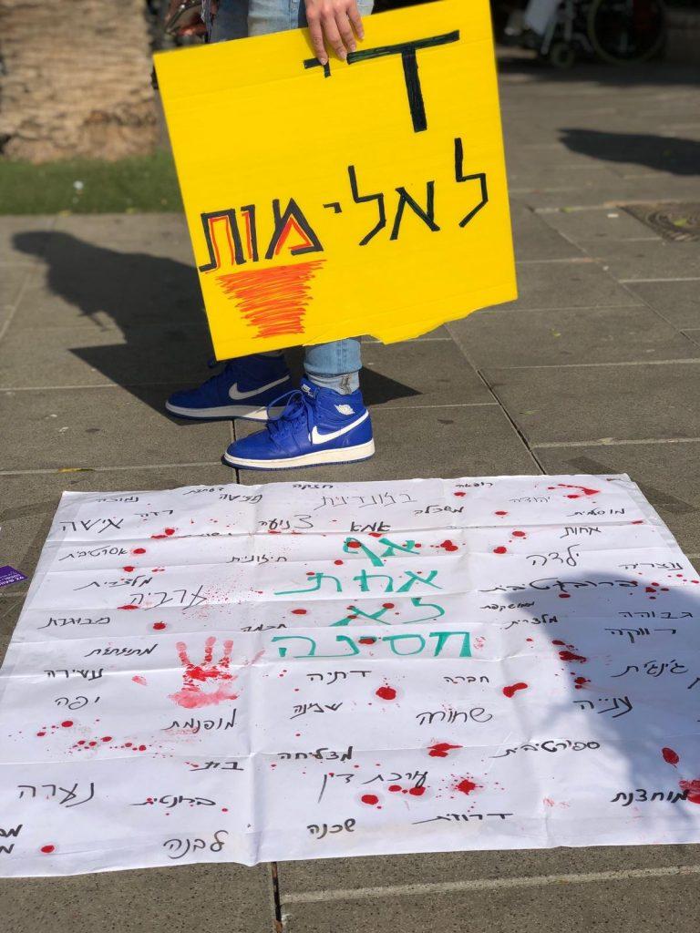 """מחאת הנשים בשדרות ח""""ן בהרצליה. צילום אסף אמר"""