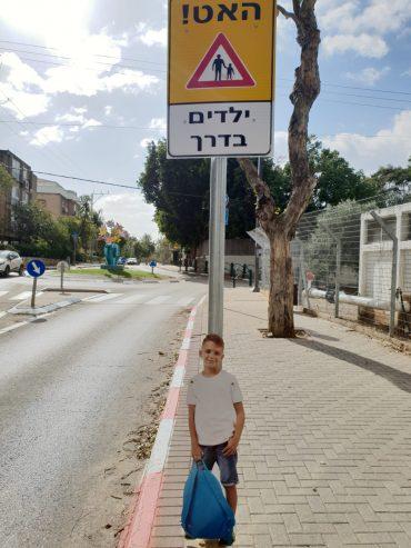 דמות ילד ליד בית הספר יוחנני