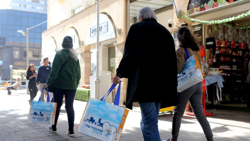 מתוך הקמפיין של עיריית הרצליה