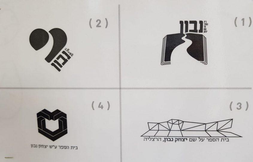 ארבעת הסמלים שעוצבו