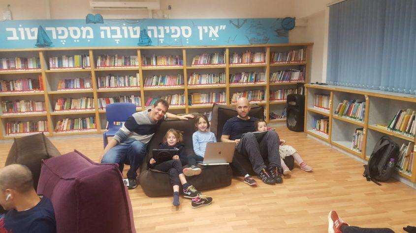 הורים וילדים בבית הספר יוחנני